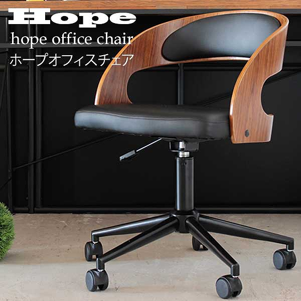 Sugartime Rakuten Global Market Anchor Hope Office Chair Brown - Pc desk and chair