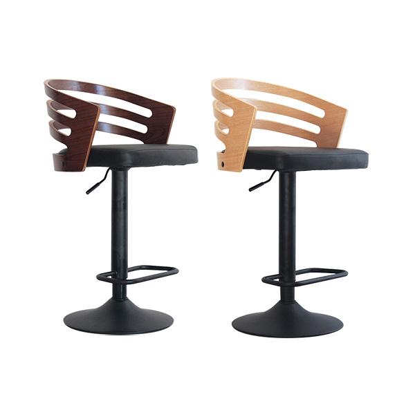 Sugartime Slit Bar Chair Two Colors Development Vintage Chair