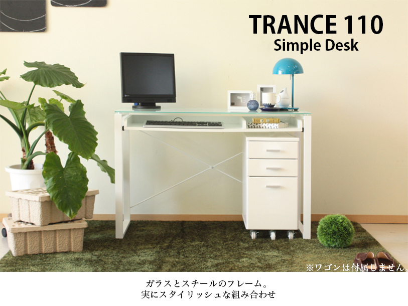 Toma Simple Desk Trance110 Trans 110 White Wh Pc Featured Study