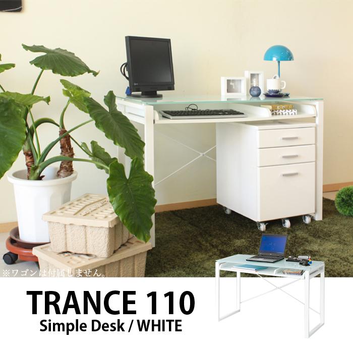 Wondrous Toma Simple Desk Trance110 Trans 110 White Wh Desk Pc Desk Desk Featured Study Desk Desk Storage Drawers Wagon White Stylish Computer Desk Study Slim Interior Design Ideas Tzicisoteloinfo