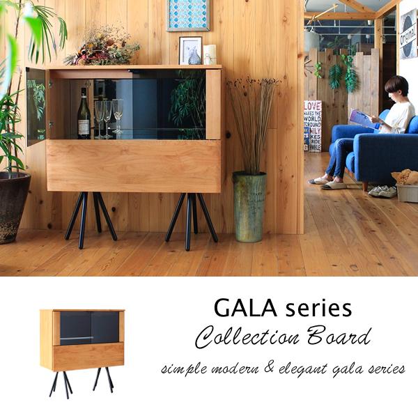 【送料無料】GALA (ガラ) コレクションボードα コレクションケース キュリオケース 木製