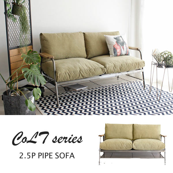Awesome COLT (Colt) 2.5P Pipe Sofa