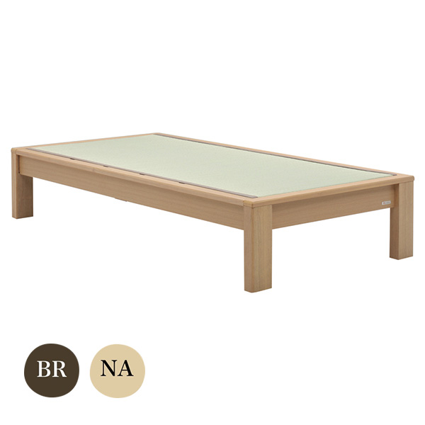 Sugartime Product Made In Tatami Mat Bed Frame Sumica Headless