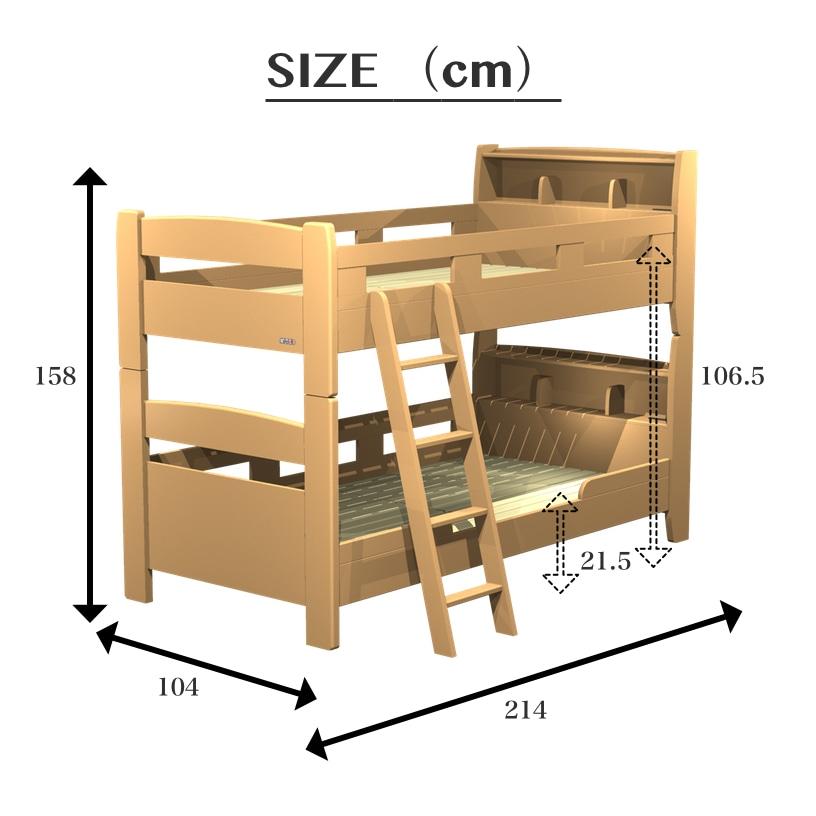 Sugartime Slatted Bed Base 2段beddo Quot Fleet Cabinet