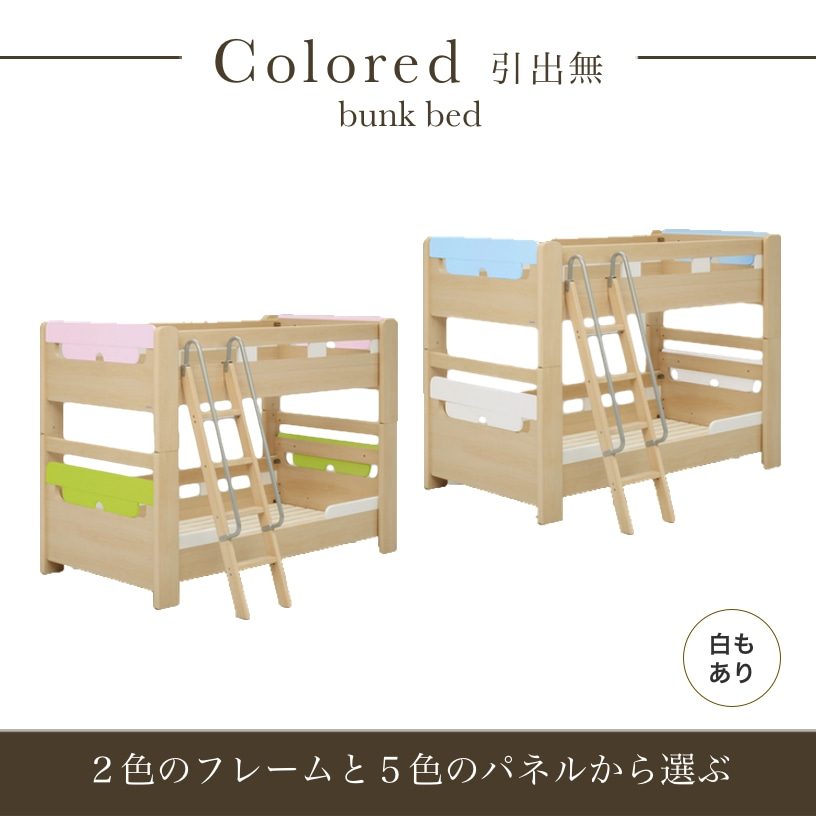 Sugartime Slatted Bed Base Double Bed No Colored Drawing Natural