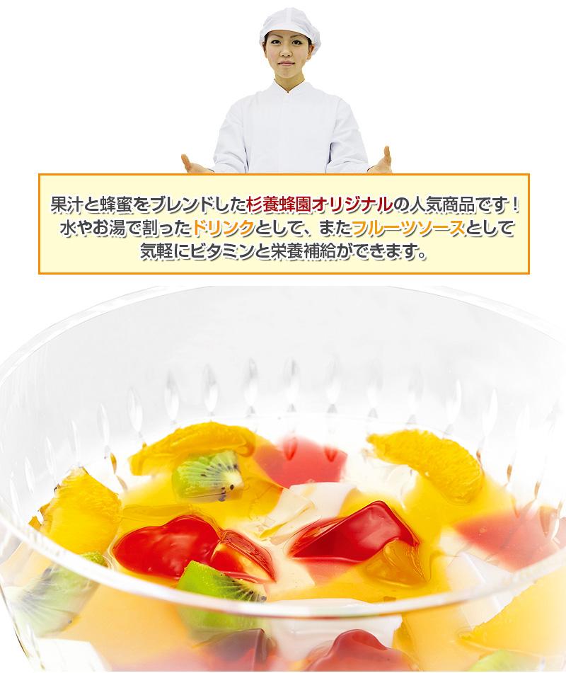 棍子蜂蜜柑橘蜂蜜 (15 g x 7)