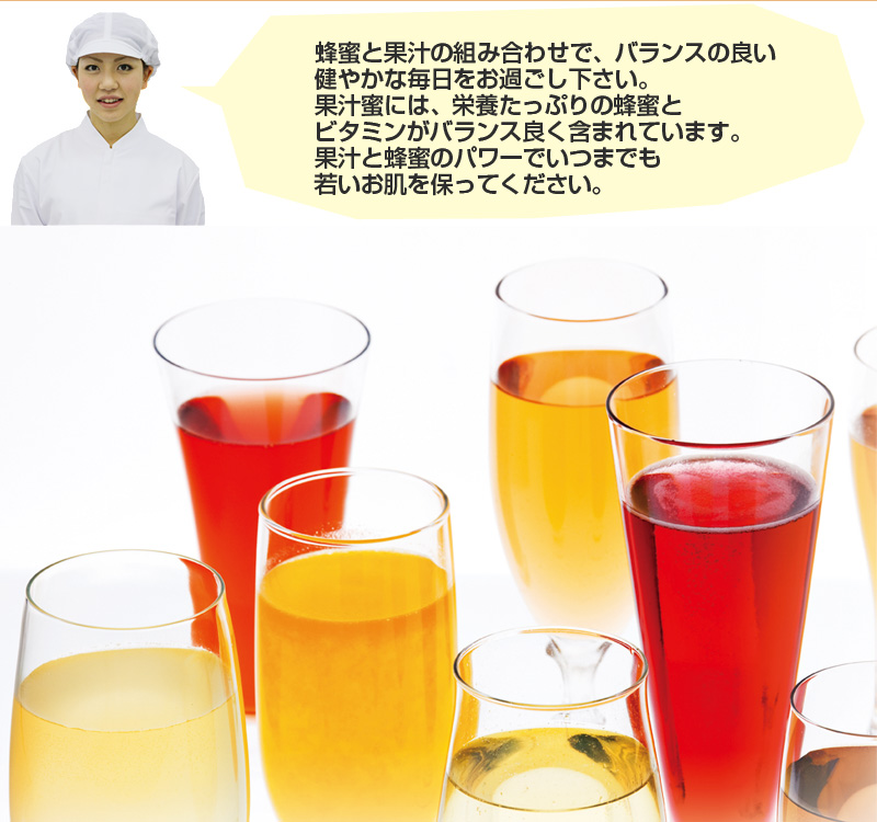 杉蜂蜜选择套五