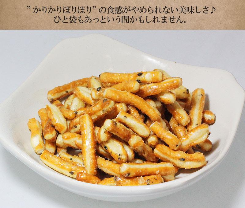 蜂蜜芝麻 karinn糖 (4 枚)
