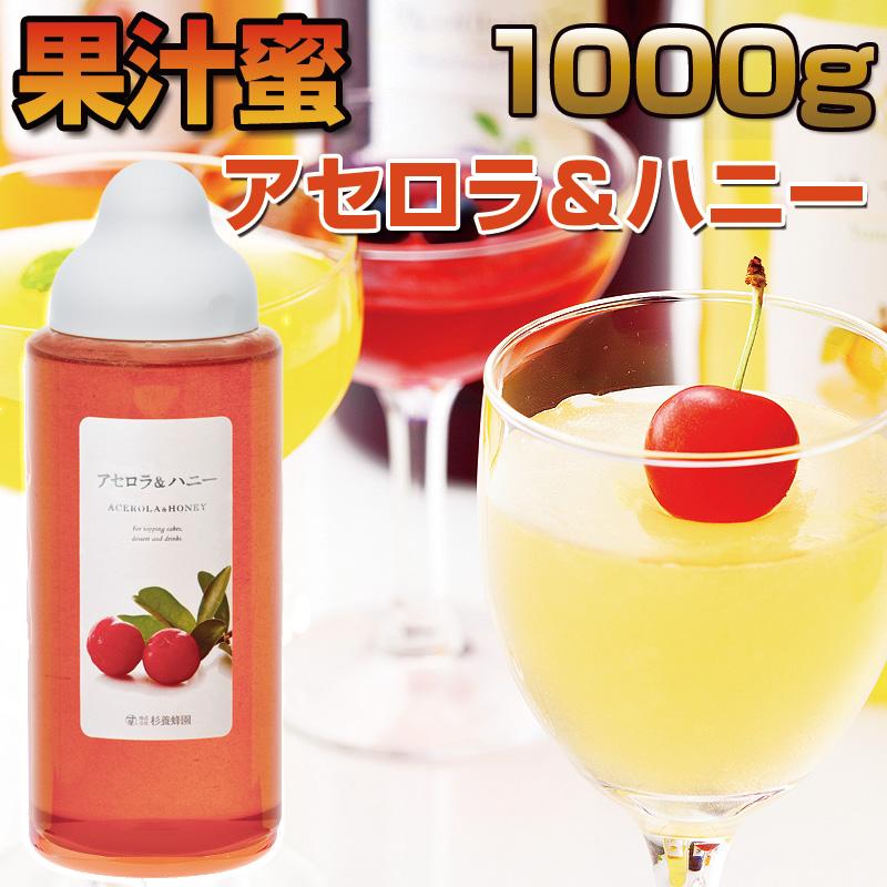 樱桃树&蜂蜜1,000g(1kg)