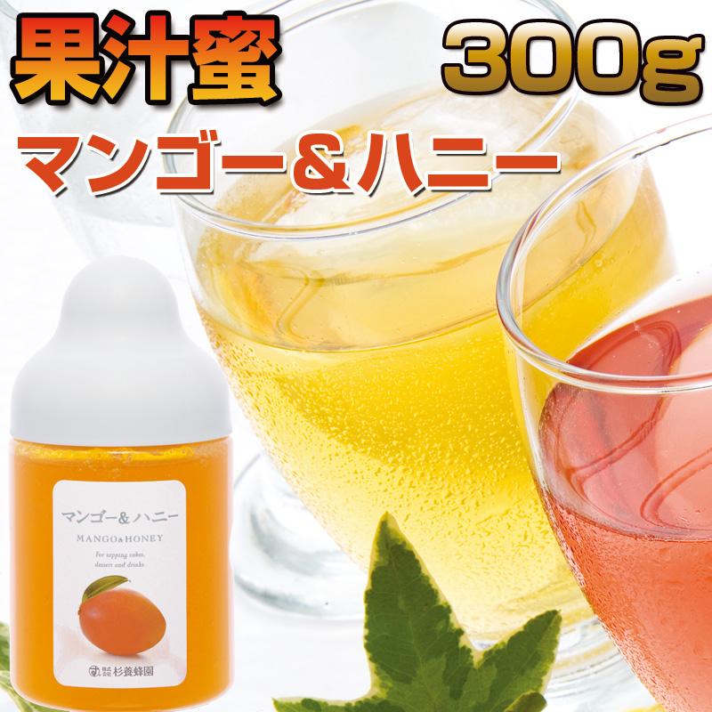 芒果 & 蜂蜜 300 克