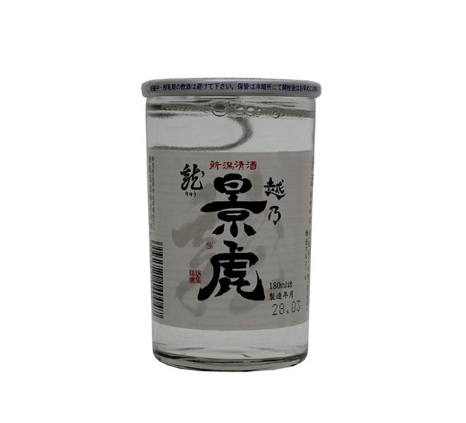 越乃景虎 龍 ワンカップ 買取 2020 180ml