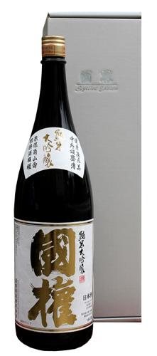 国権 大注目 新着セール 純米大吟醸 1.8L