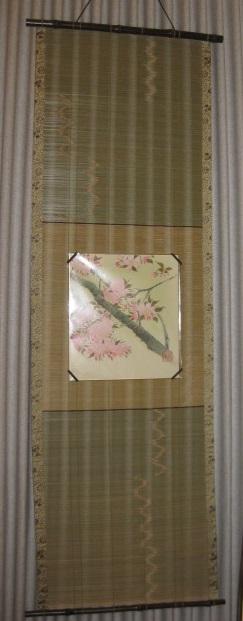【送料無料】色紙・色紙掛けセット(錦付竹製タイプ)サイズ約W45×H130cm(桟から桟まで)「色紙7」