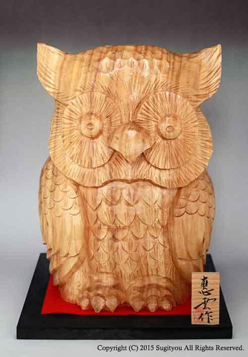 木彫り ふくろう 置物 楠