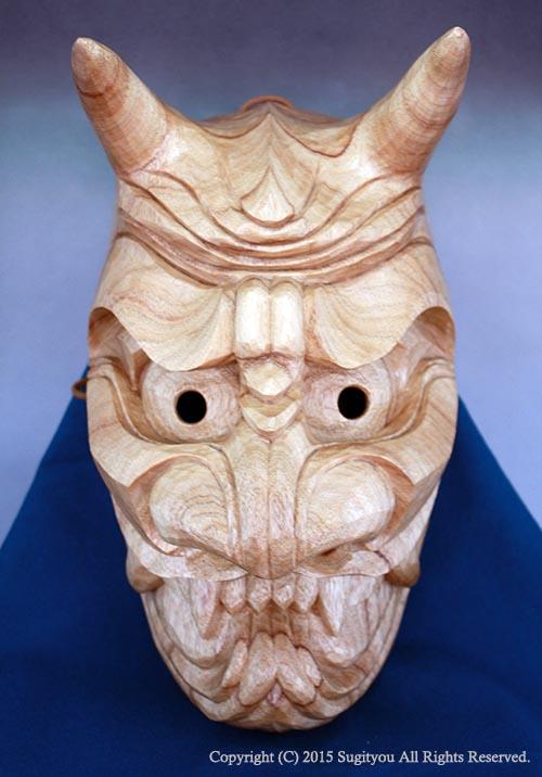 木彫り お面 浮立面【雄】佐賀の 木彫り お面