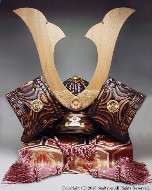 五月人形 兜 木彫り 焼杉(大)