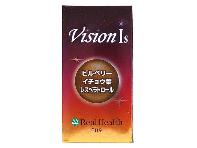 【送料無料】VISION Is ★ビルベリーエキス、イチョウ葉エキス、ブドウ若芽エキス(総レスベラトロール類20%含有)