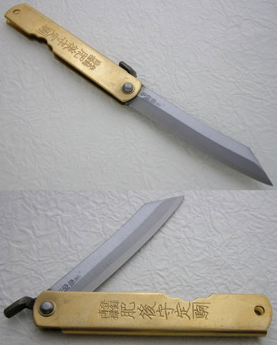 Higo knife fs3gm