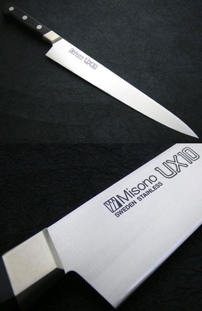 Misono ミソノ UX10 筋引240 【送料無料】