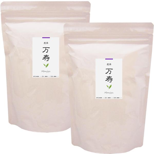 本日限定 新茶 煎茶 万寿 1kg 500g×2袋 九州八女茶 一部地域除く 2021年度九州福岡県産八女茶100% 即納送料無料! 宅配便送料無料