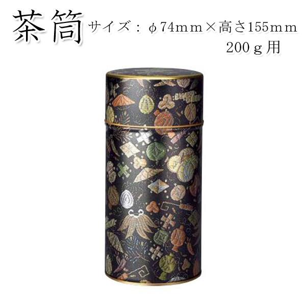 流行のアイテム 茶筒 茶葉ストッカー 玉織 黒 内容量200g用 φ74mm×H155mm 印刷缶 信憑