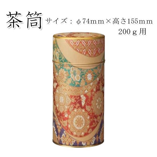 新作入荷!! 茶筒 茶葉ストッカー 水錦 赤 印刷缶 内容量200g用 ショッピング φ74mm×高さ155mm 200g