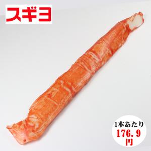 食べ応えバツグン 限定特価 お買い得 大容量 マツコの知らない世界 カニカマ かにかま とにかくでっかいカニカマ 新商品 新型