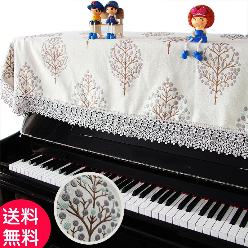 ピアノカバー トップカバー 北欧 可愛い 刺繍 レース ピアノ 保護カバー 防塵カバー 厚手 ヨーロッパ風 おしゃれ 人気 フリル付き