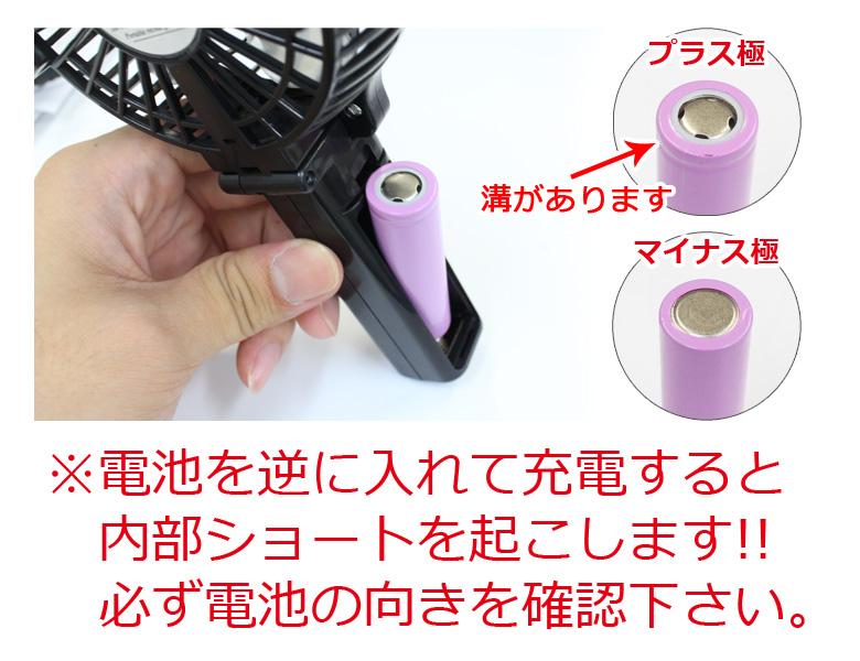 扇風機 ハンディ USB 手持ち 携帯 充電式 折りたたみ 卓上 ハンディ扇風機 携帯扇風機 USB扇風機 卓上扇風機 持ち運び 小型 コンパクト 上下 の角度調節可能 夏物 ER-HF308