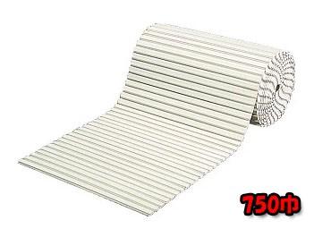 シャッター式風呂フタ (アイボリー) 750巾 10m