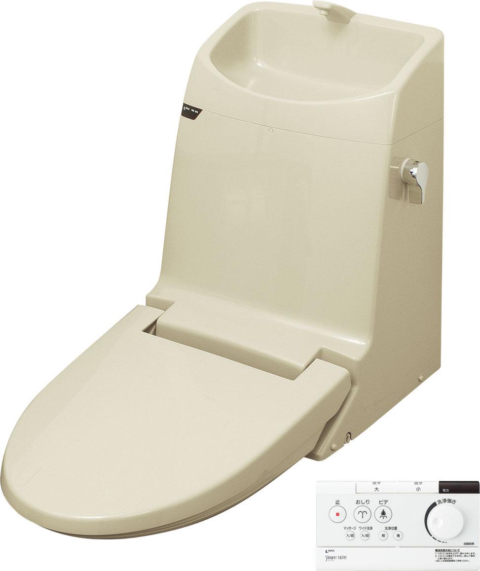 シャワー トイレ リクシル
