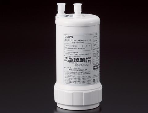 TOTO 水栓部品、ビルトイン形浄水器専用水栓・清水器用!純正取替えカートリッジ(TH634RR、1個入り)