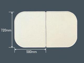 LIXIL、INAX 浴室部品、風呂用組フタ(間口1200×奥行750浴槽用)