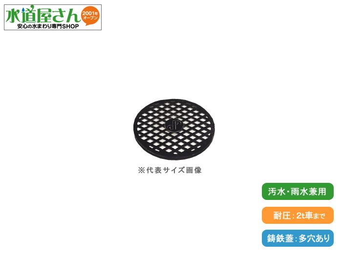 ポリプロピレン桝用鋳鉄蓋、耐圧仕様、雨水用格子穴(呼400ミリ用)