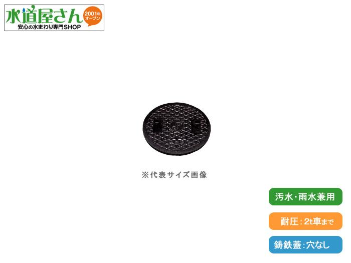 ポリプロピレン桝用鋳鉄蓋、耐圧仕様、穴なし(呼450ミリ用)