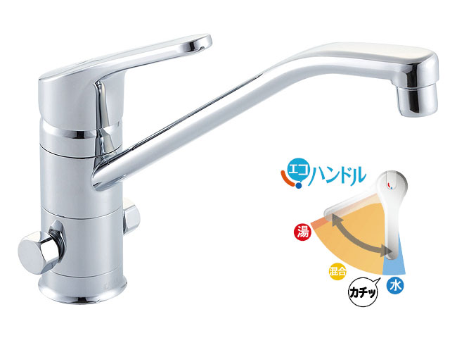 LIXIL、INAX キッチン水栓、クロマーレシリーズ、エコハンドルシングルレバー混合栓(ワンホール、分岐口付き)