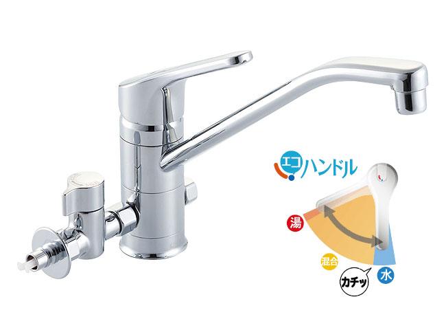 LIXIL、INAX キッチン水栓、クロマーレシリーズ、エコハンドルシングルレバー混合栓(ワンホール、分岐水栓付き)