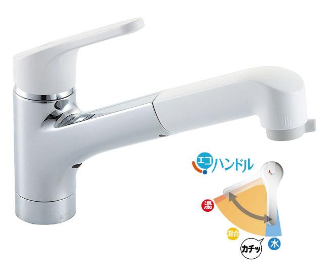 LIXIL、INAX キッチン水栓、ノルマーレシリーズ、エコハンドルシングルレバー混合栓(ワンホール、吐水口引出しハンドシャワー付)
