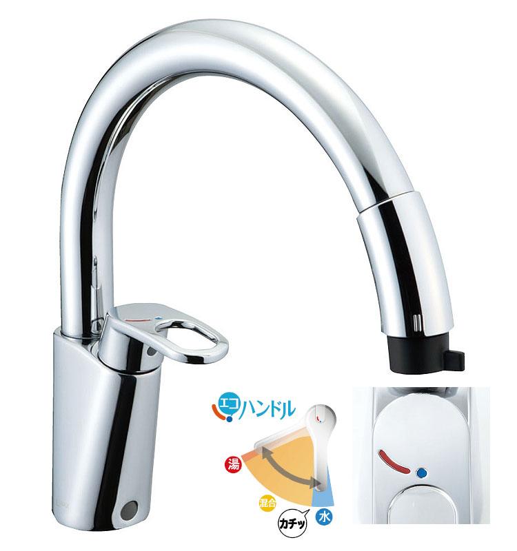 LIXIL、INAX キッチン水栓、グースネック、エコハンドルシングルレバー混合栓(ワンホール・吐水口引出しハンドシャワー付)