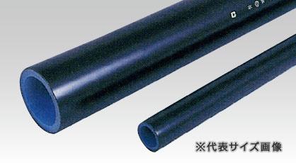 水道用ポリエチレン管 お洒落 1m単位計り売り アイポリー 呼び20ミリ×1m単位計り売り 水道用ポリエチレン二層管 一種軟質管 超特価
