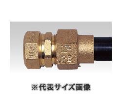 水道用ポリエチレン二層管用金属継手,PE継手/SPジョイント,PE・PP×HIVPユニオン(呼び50ミリ)