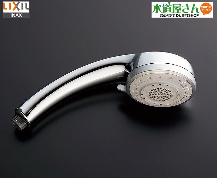 LIXIL,INAXシャワーヘッド,エコフル多機能シャワーヘッド(ミスト/マッサージ/スプレーの3パターン吐水)BF-SB6