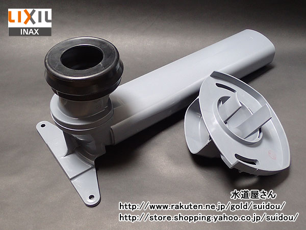 LIXIL,INAX 大便器部品,リトイレ用排水アジャスターセット,排水芯250~550ミリ便器用(アメージュZシリーズ,フチレス便器用)CF-ZA10HG-SET
