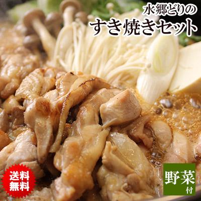 水郷どりの鶏すき焼き鍋