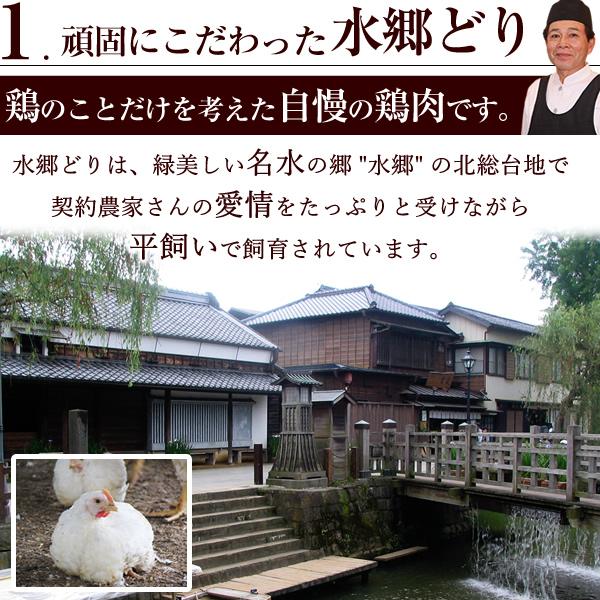 鶏肉 ぼんじり / 水郷どり 骨なし ぼんぼち / ボンボチ テール ぼんじり(500g)[ 千葉県産 鶏肉 国産 産地直送 ]※お一人様2袋まででお願いいたします。