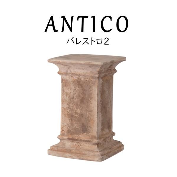 パレストロ2 アンティコ 33×H55