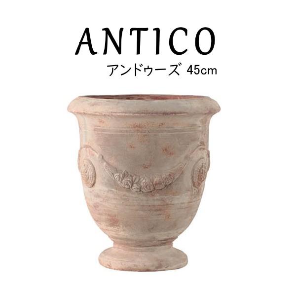 アンドゥーズ アンティコ3 45cm