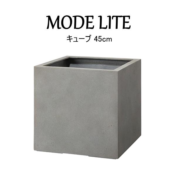 モードライト キューブ 45cm