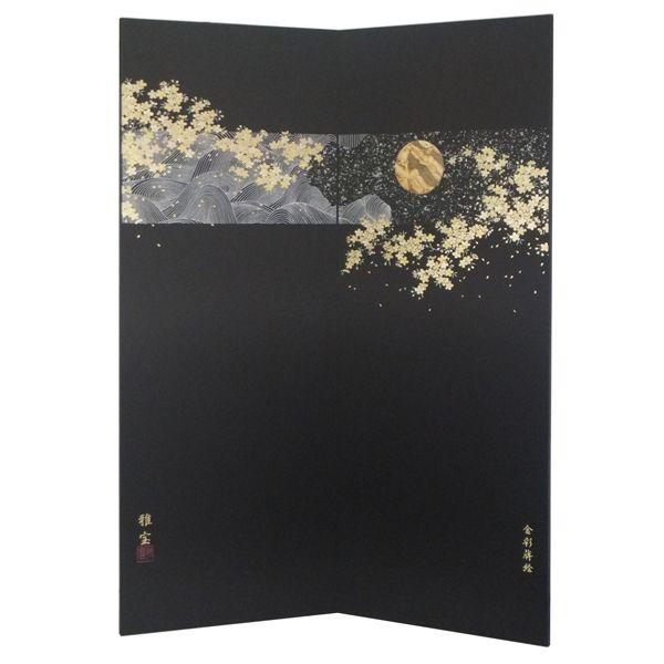 ひな人形 ひな道具 単品 部品 売り 二曲屏風 黒シルク 満開桜 274509
