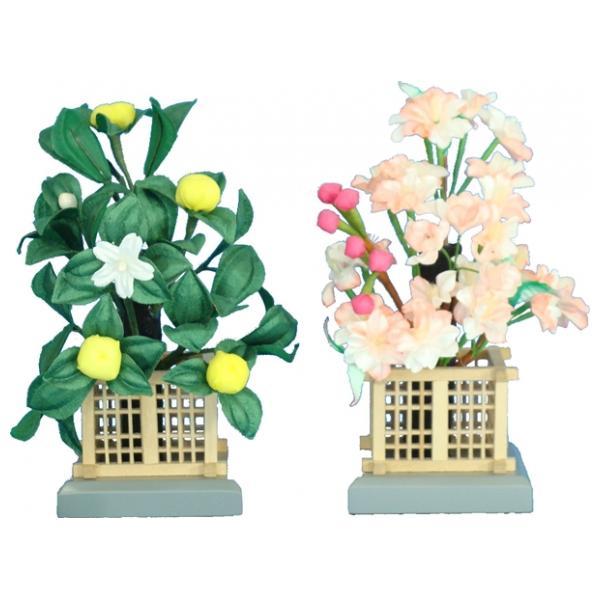 桜橘 花 単品 部品売り 14cm 15号 舞高 140200